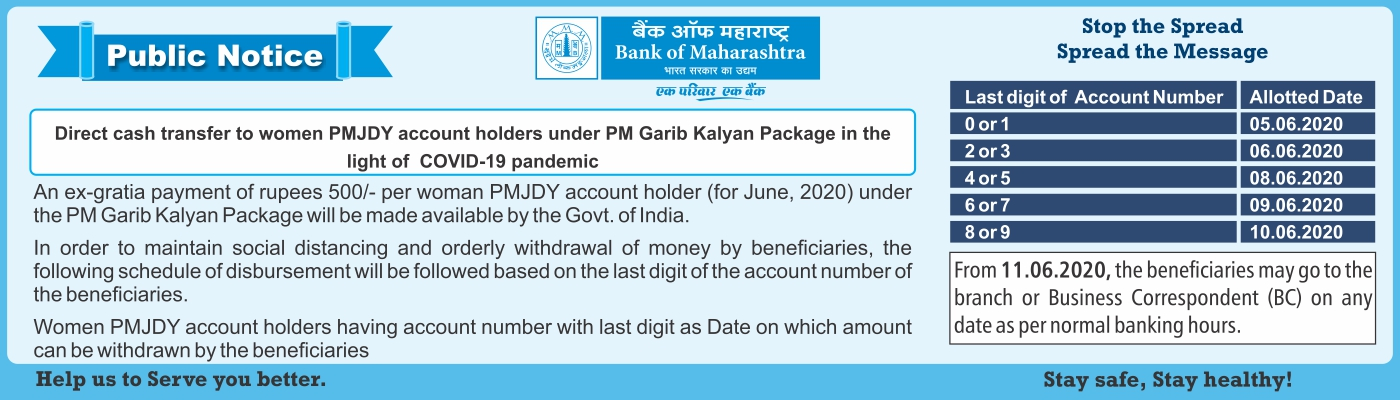 PMGKP withdrawal notice - June