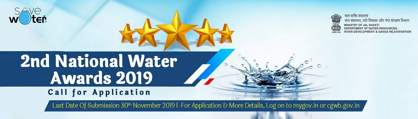 Banner_2nd National Water Awards 2019_04102019